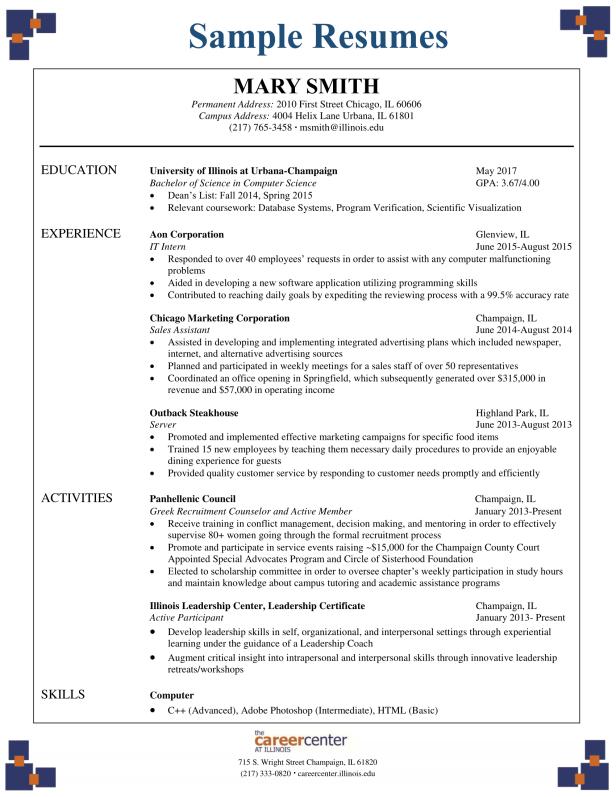 Career Center Resume Flyer-1